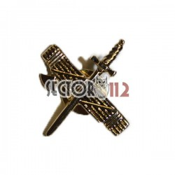 pin escudo guardia civil